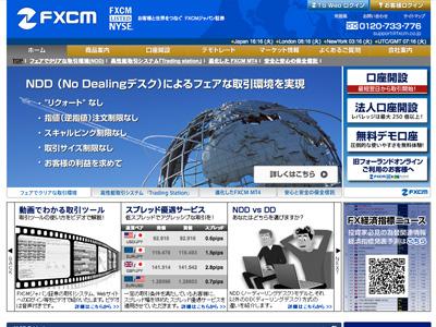 FXCMジャパン「Trading Station」